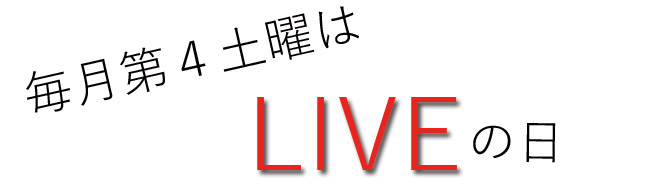live_title